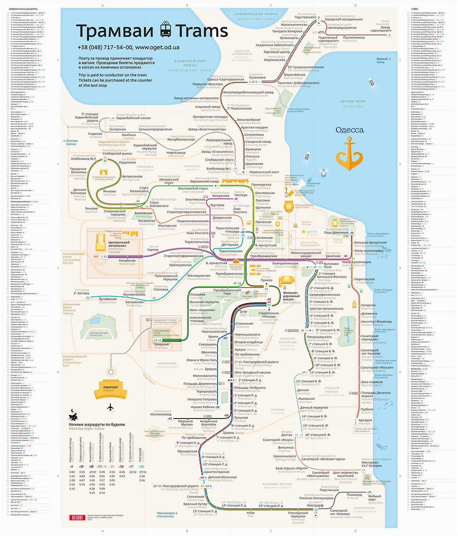 Southern California Amtrak Map California Amtrak Stations Map Detailed Amtrak Map southern