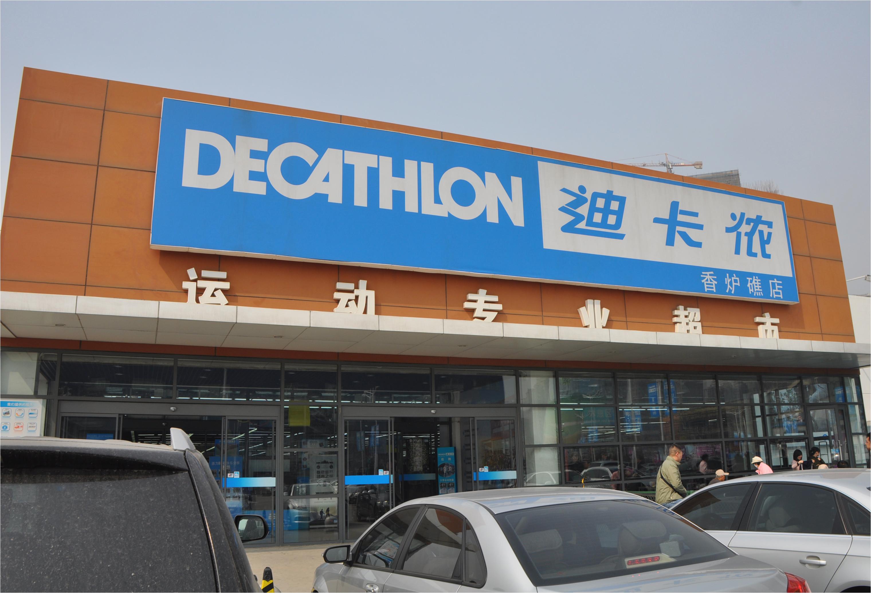 Decathlon France Map Decathlon Group Wikiwand