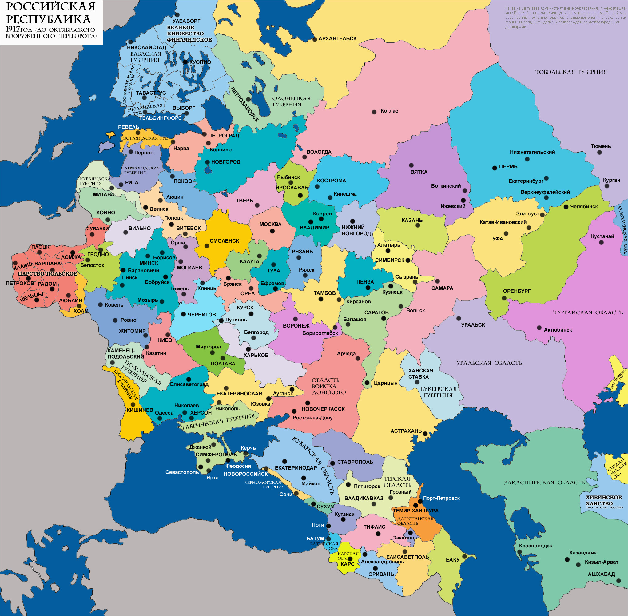 Map Of Europe 1917 European Governates Of the Russian Empire In 1917 In