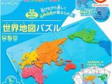 Canada Map Puzzles World Map Puzzle Kumon