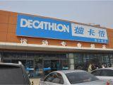 Decathlon Italy Map Decathlon Group Wikiwand