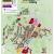 University Of Minnesota Duluth Campus Map Transportation Parking Services Umd